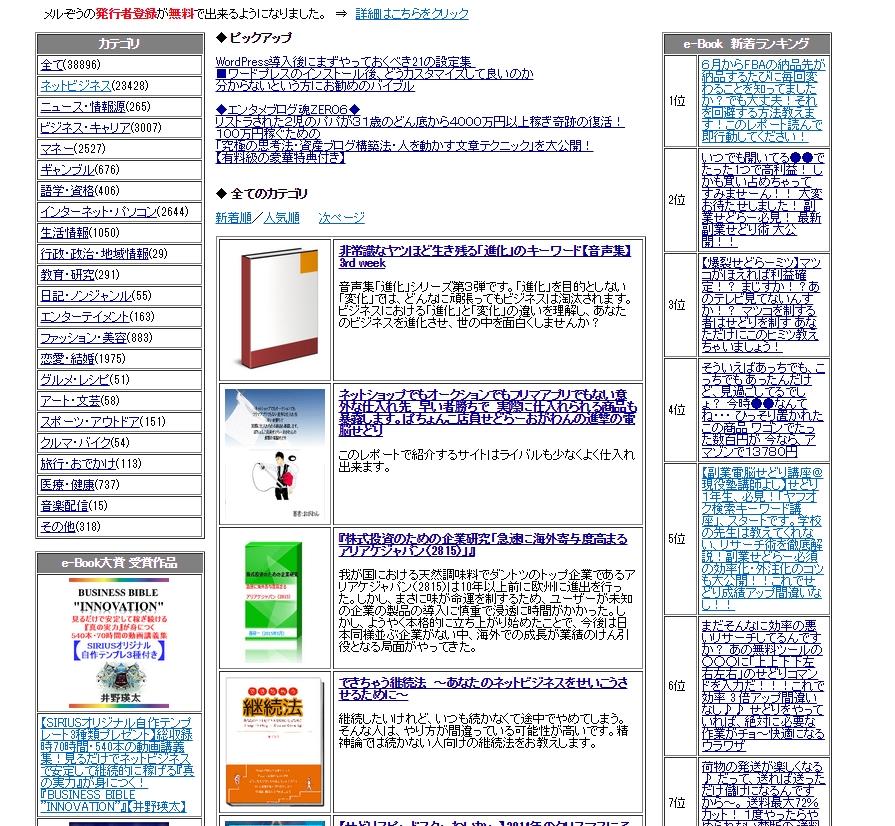 Baidu IME_2015-5-21_19-23-43