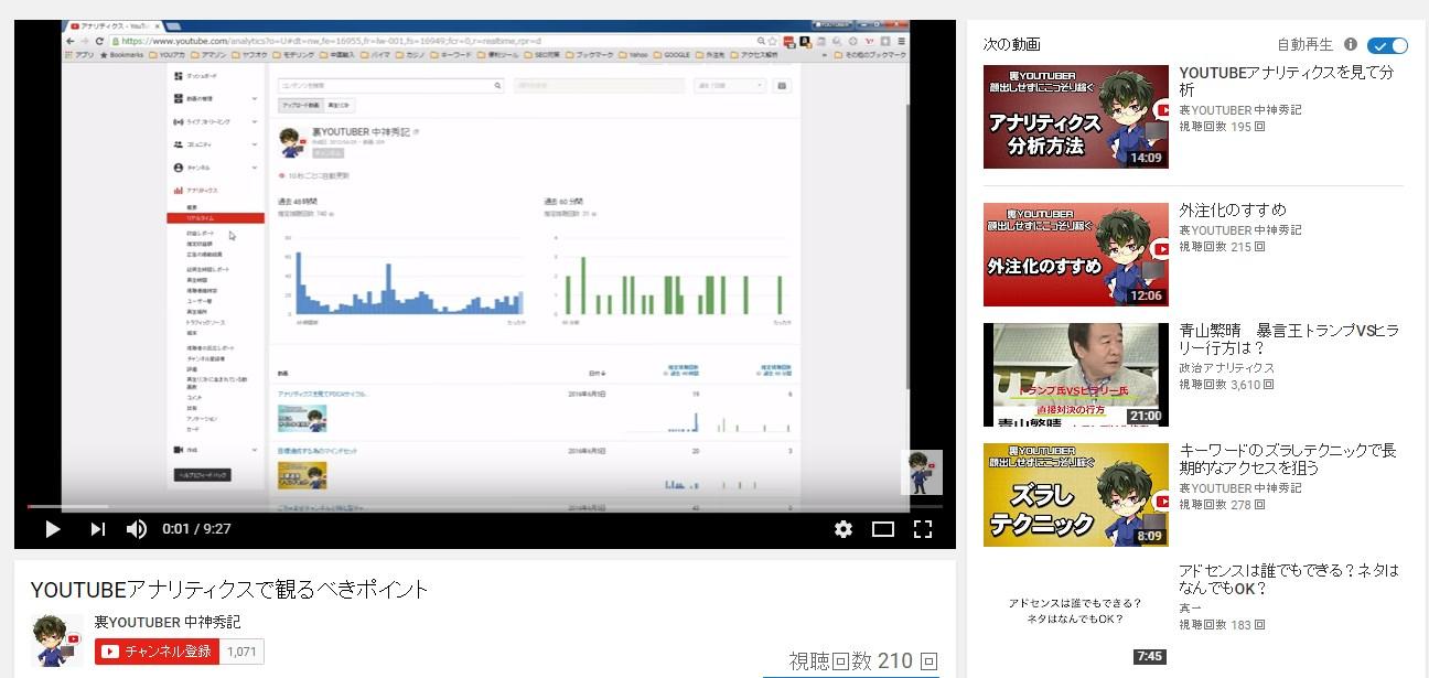 snapcrab_noname_2016-10-12_6-56-58_no-00