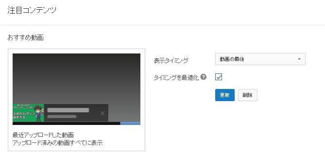 SnapCrab_NoName_2016-5-24_17-21-27_No-00
