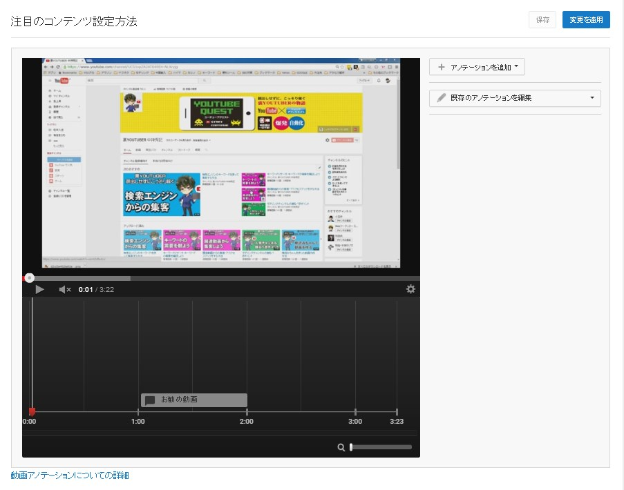 SnapCrab_NoName_2016-5-24_18-49-39_No-00
