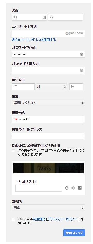 SnapCrab_NoName_2016-5-25_16-55-50_No-00