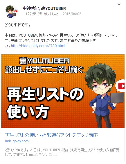 SnapCrab_NoName_2016-6-16_19-15-48_No-00