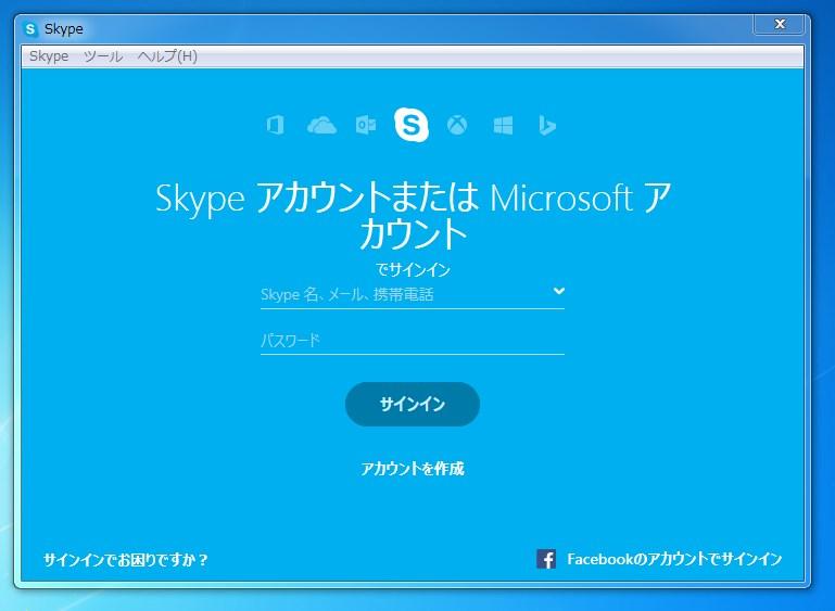 SnapCrab_NoName_2016-6-23_1-18-43_No-00