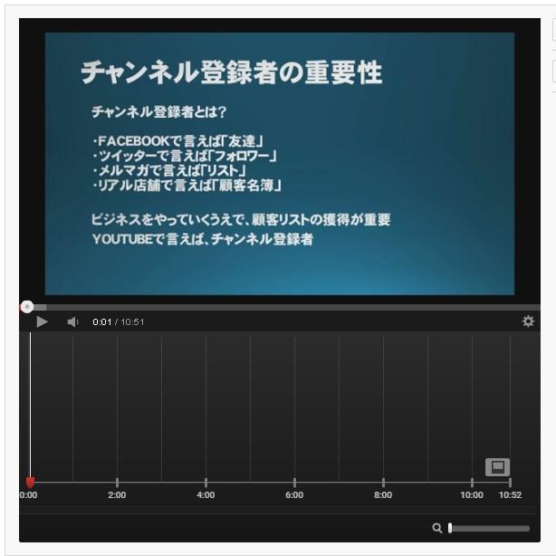 SnapCrab_NoName_2016-6-4_23-57-44_No-00
