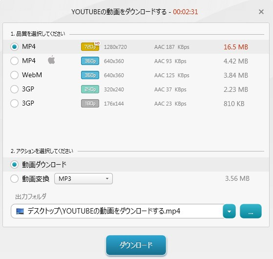 SnapCrab_NoName_2016-7-5_15-14-7_No-00