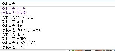 SnapCrab_NoName_2016-5-24_14-40-54_No-00