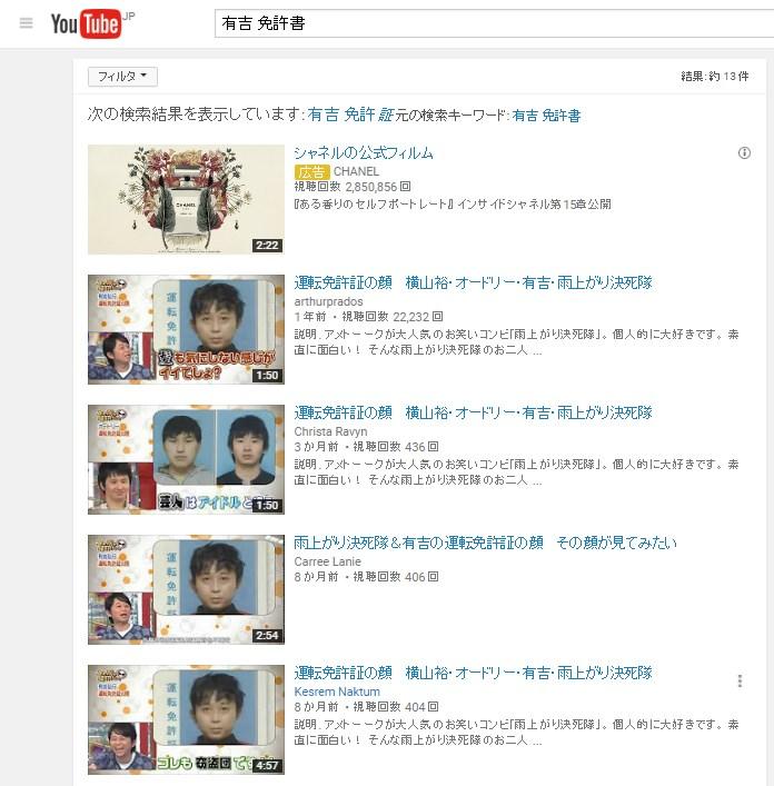SnapCrab_NoName_2016-5-24_16-38-50_No-00