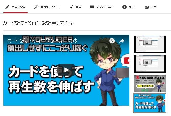 SnapCrab_NoName_2016-5-24_19-49-39_No-00
