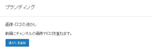SnapCrab_NoName_2016-5-26_16-46-41_No-00