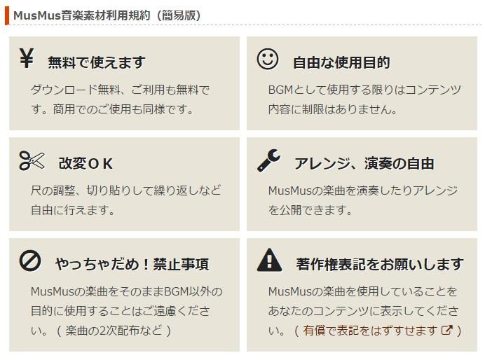 SnapCrab_NoName_2016-5-26_17-40-50_No-00