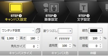 SnapCrab_NoName_2016-6-10_0-43-6_No-00