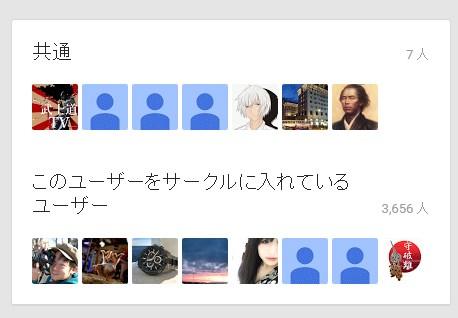SnapCrab_NoName_2016-6-16_19-8-59_No-00