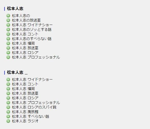 SnapCrab_NoName_2016-6-2_2-58-44_No-00