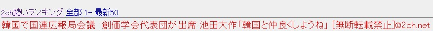 SnapCrab_NoName_2016-6-3_19-45-4_No-00