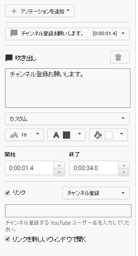 SnapCrab_NoName_2016-6-5_0-3-48_No-00