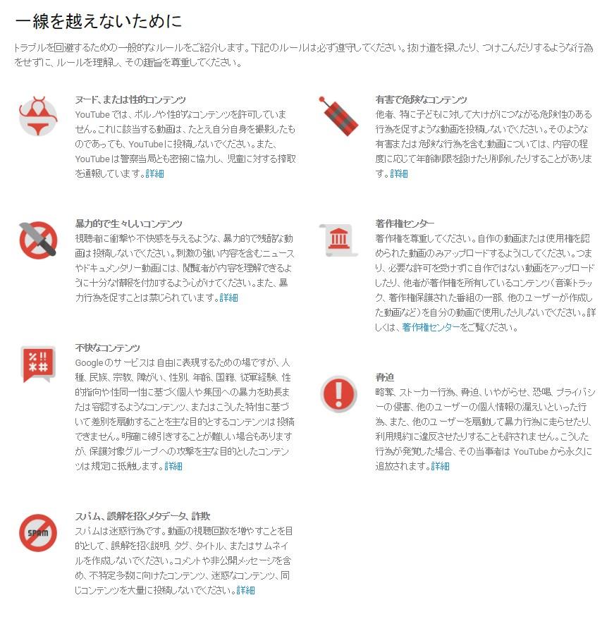 SnapCrab_NoName_2016-6-5_3-0-30_No-00