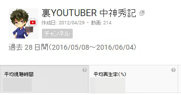 SnapCrab_NoName_2016-6-7_2-25-48_No-00