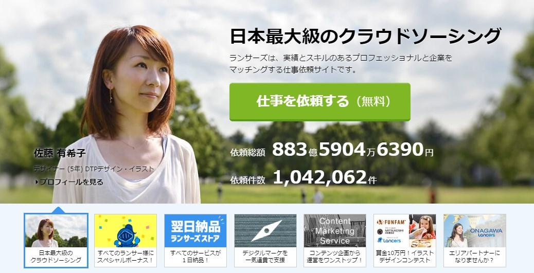 SnapCrab_NoName_2016-6-8_19-38-37_No-00