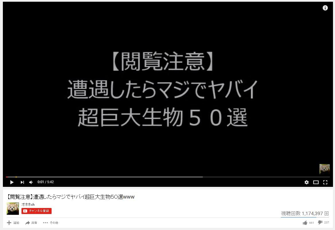 SnapCrab_NoName_2016-7-4_23-25-43_No-00